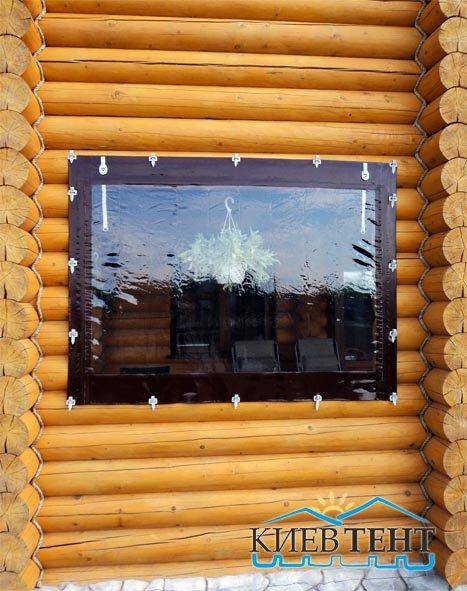Флексовые окна