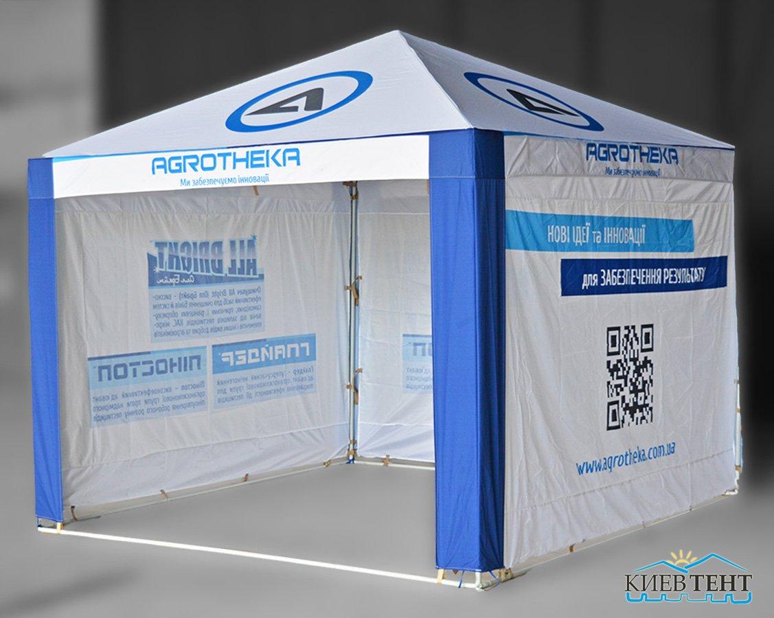 Палатка Agrotheka