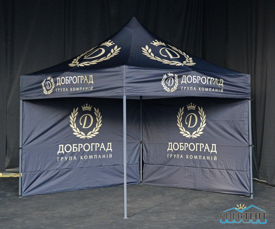 Шатер Трансформер Доброград 3х3м