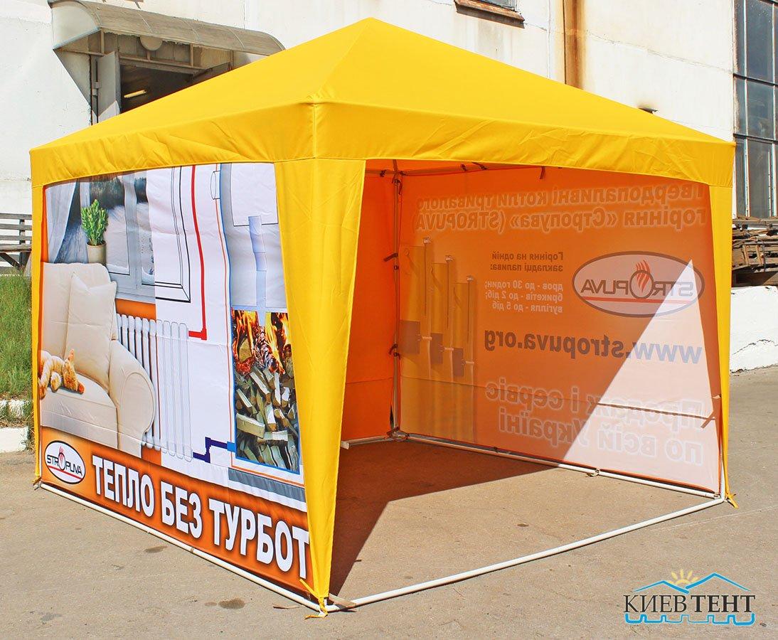 Шатер 3м х 3м, стенки - сублимационная печать
