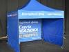 Агитационный шатер трансформер, 3х3м