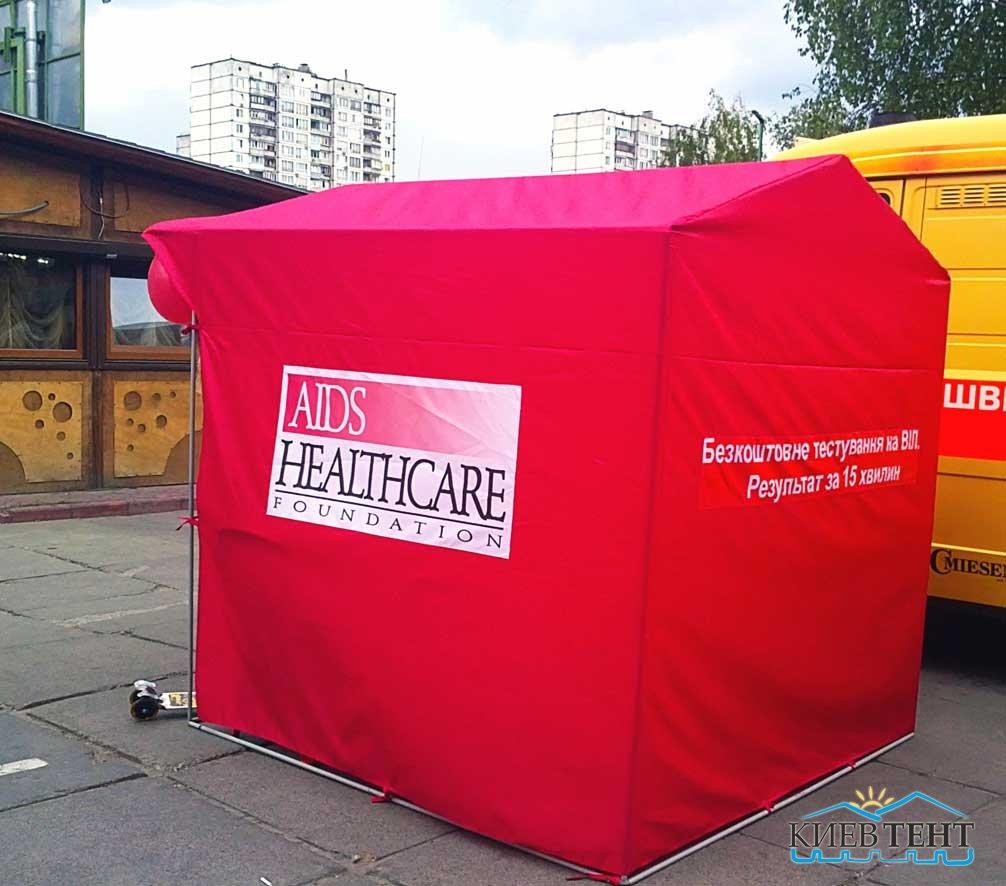 Палатка с информационным нанесением
