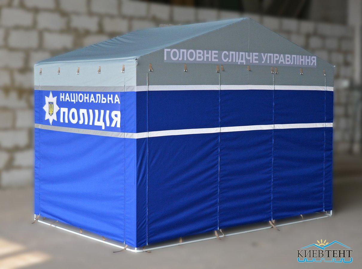 Эксклюзивная палатка Полиция, 3х2