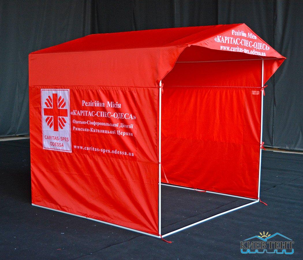 Палатка Карітас-Спец-Одеса, 2х2м