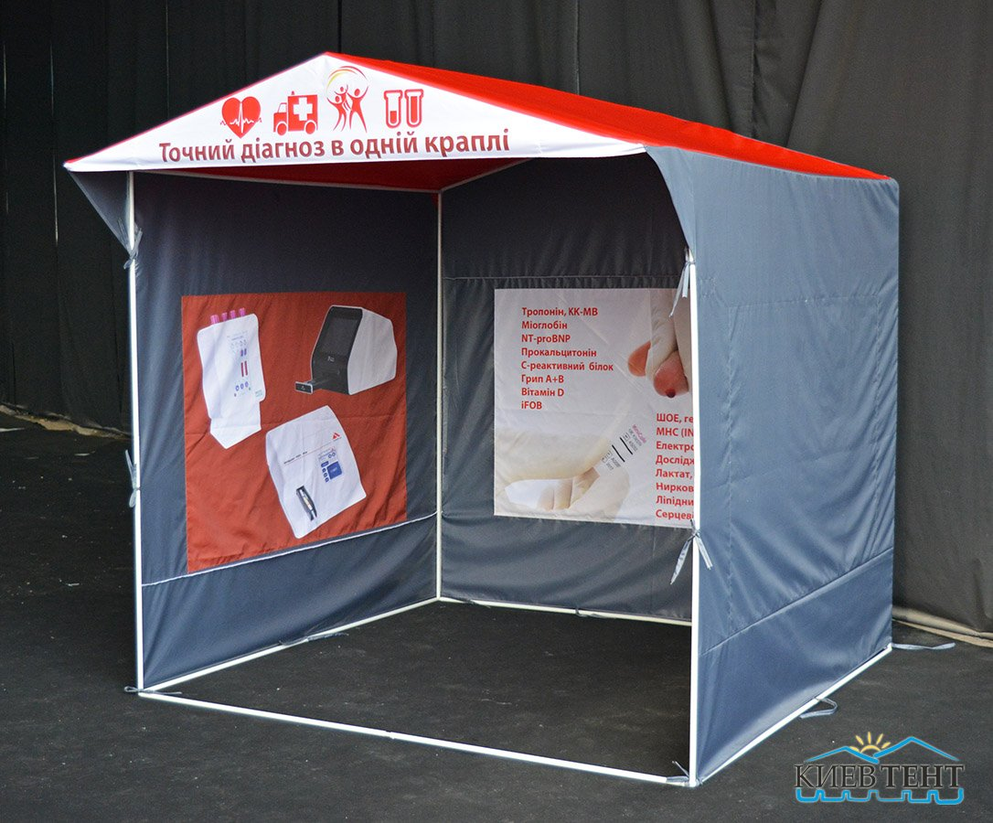 Палатка Медицина, 2х2м