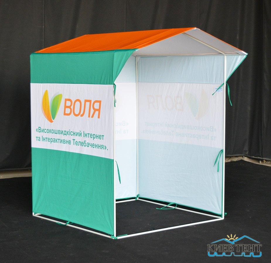 Палатка Воля, 1,5х1,5м