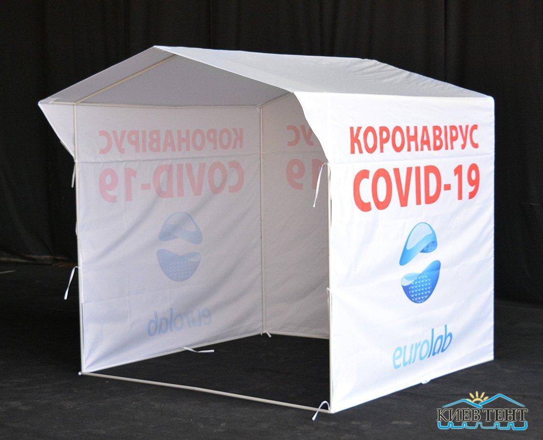 Палатка Eurolab, 2х2