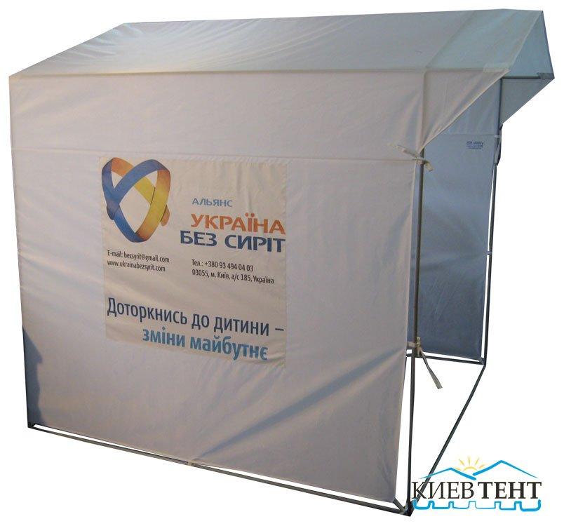 Рекламная палатка с логотипом