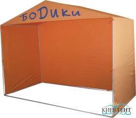 Палатки торговые 1.5х1.5м; 2х2м; 3х2м с фронтоном