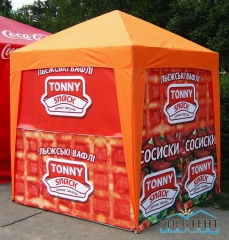 Палатки торговые 1.5х1.5м; 2х2м; 3х2м с полноцветной печатью