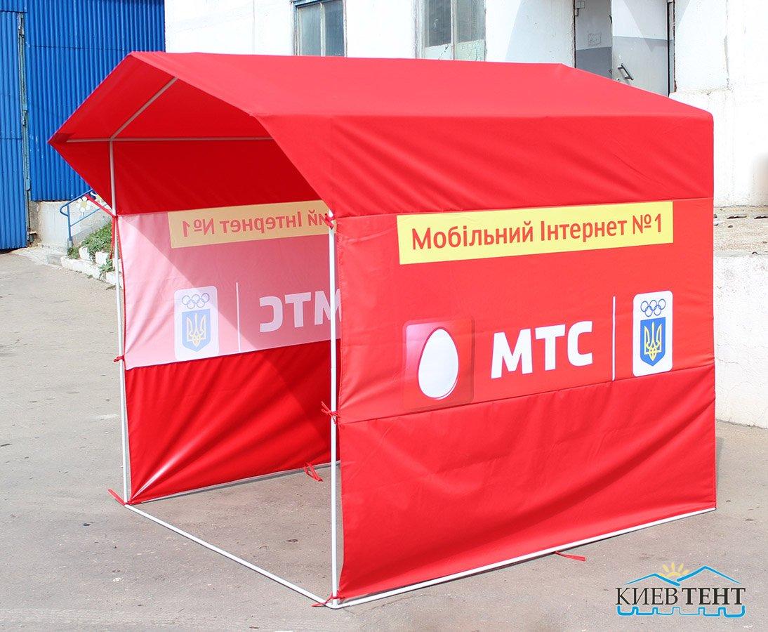 Палатка 2м х 2м с печатным логотипом