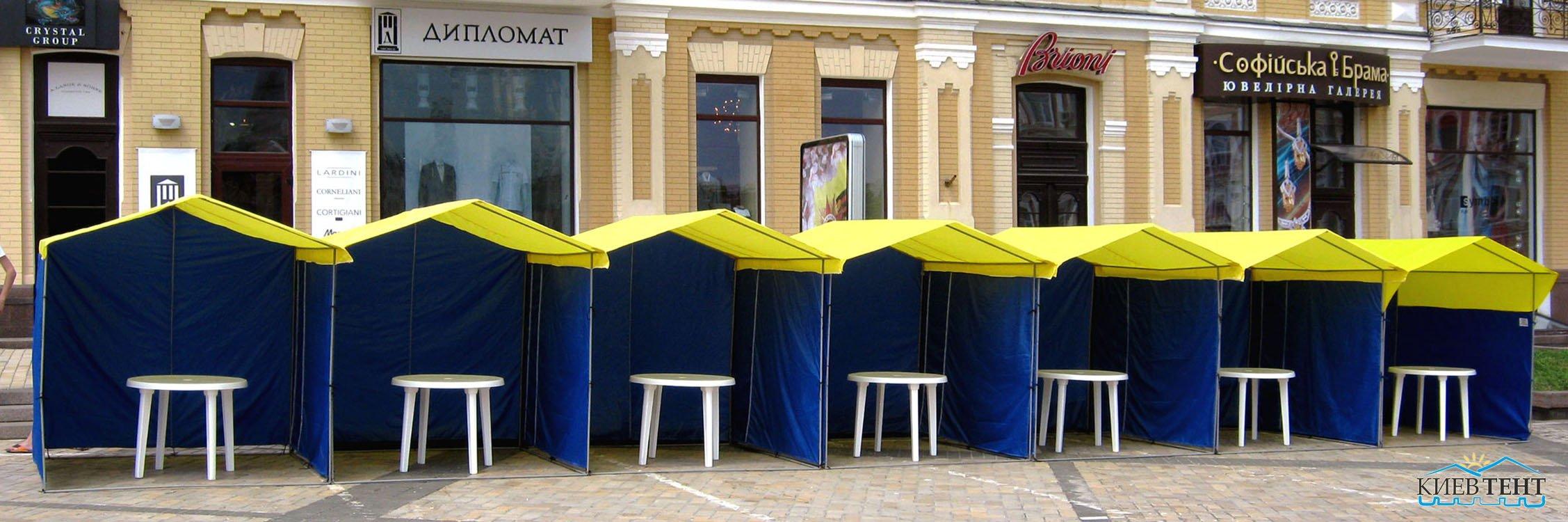 Аренда торговых палаток