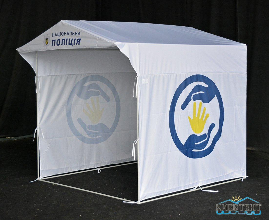 Палатка национальная полиция, 2х2
