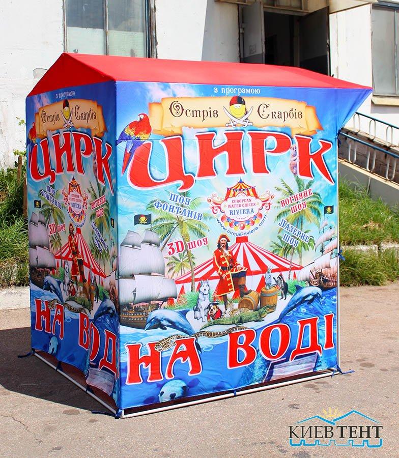 Рекламная палатка Цирк