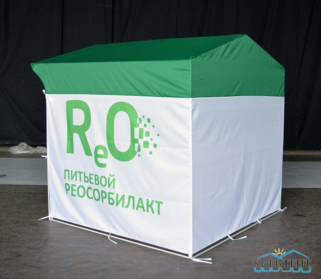 Палатка ReO