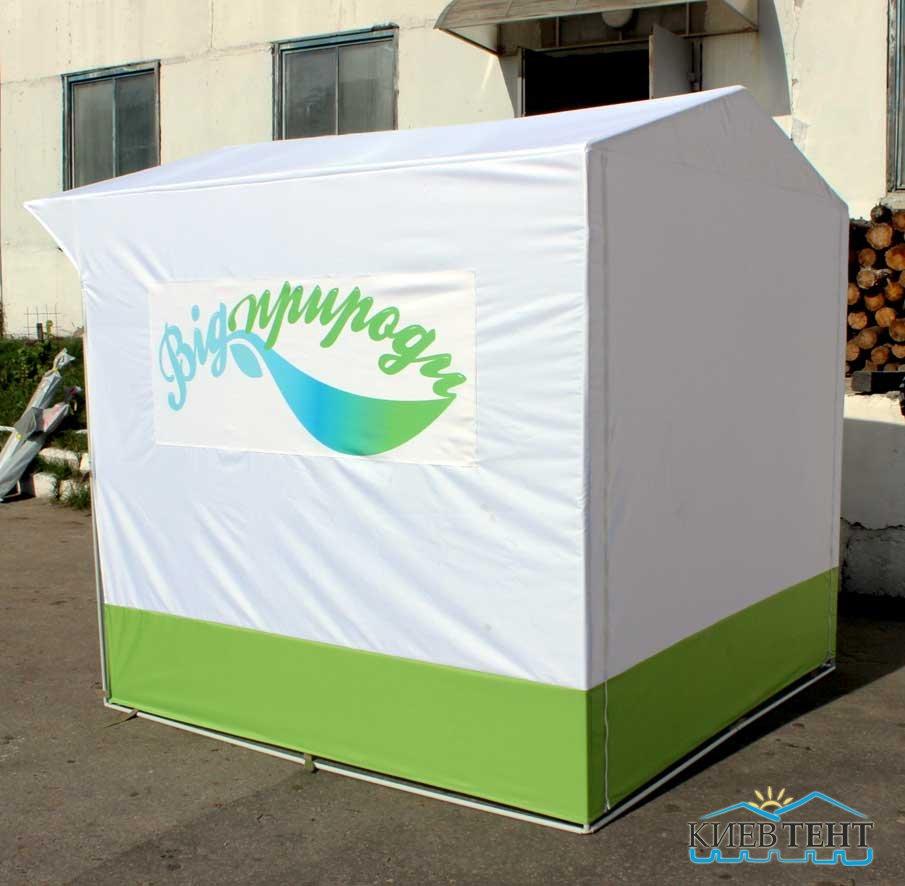 Палатки с логотипом