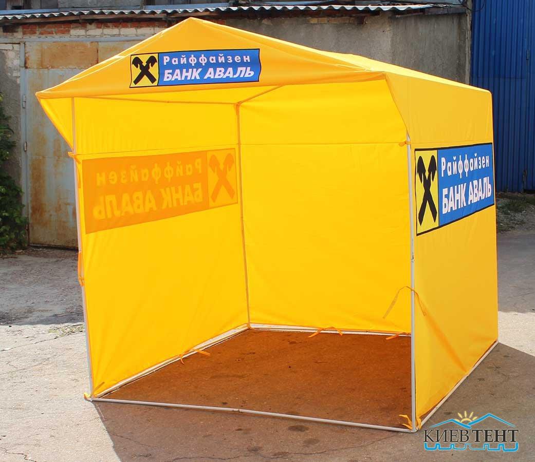Палатка 2м х 2м с нашивом печатных логотипов
