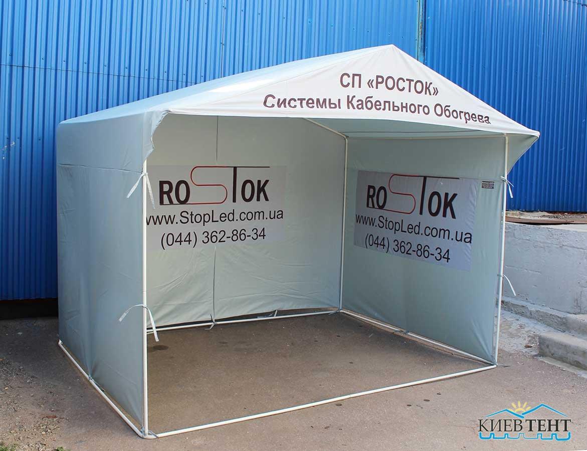Торговая палатка Росток, 3м х 2м