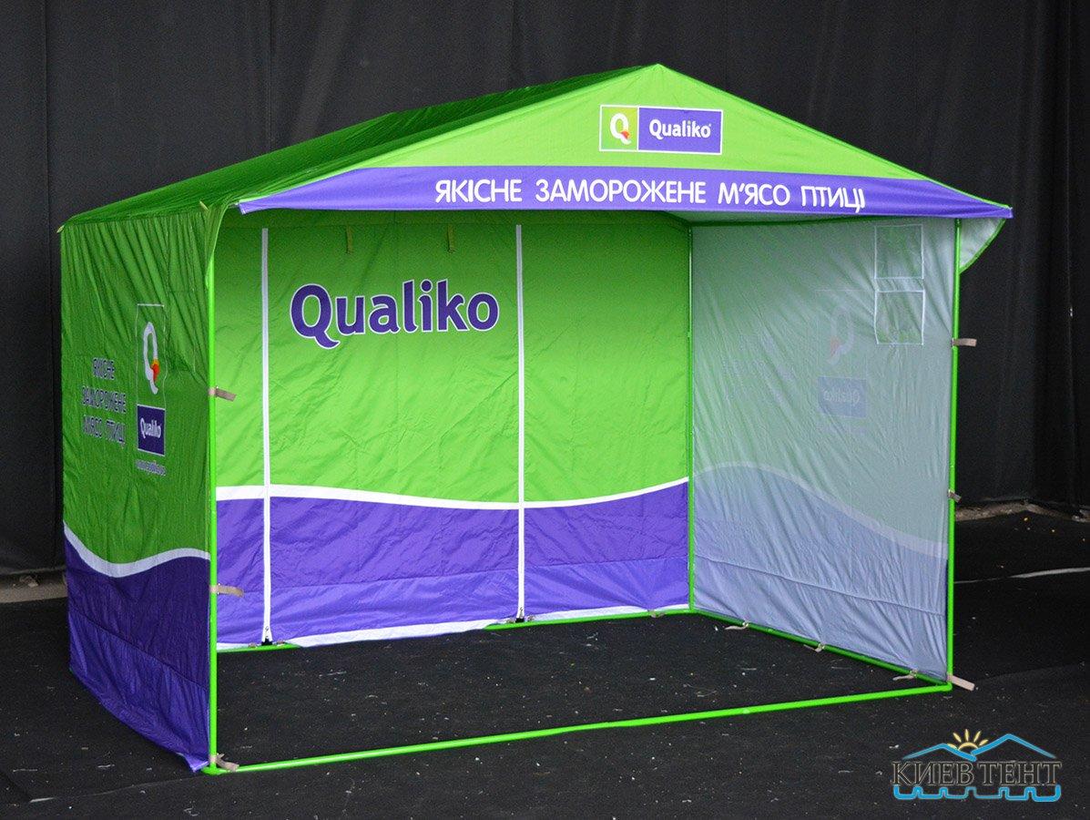 qualiko