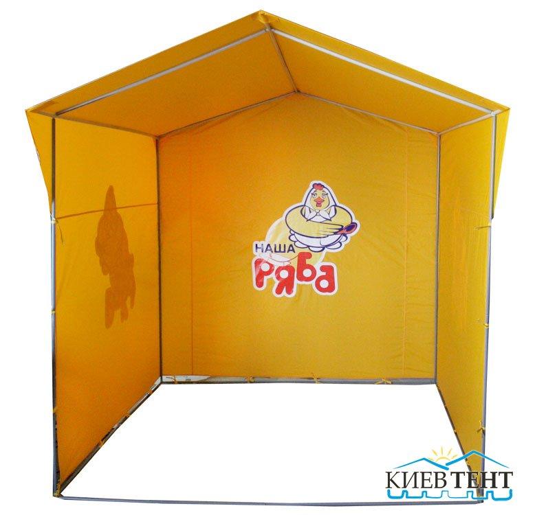 Палатка торговая с тремя нашивными логотипами