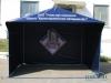 Рекламная палатка, вид спереди
