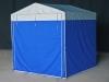 Палатка с кармашками